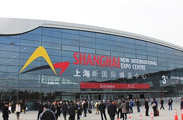 Analytica china 2020 Munich Shanghai Analytical Biochemical Exhibition